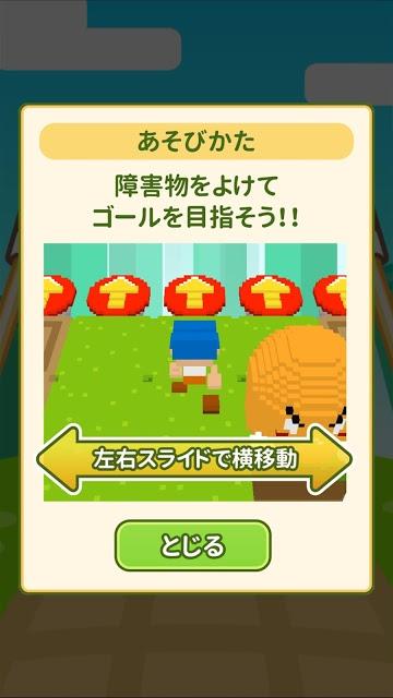 ゴールできたら神!!3D Liteのスクリーンショット_5