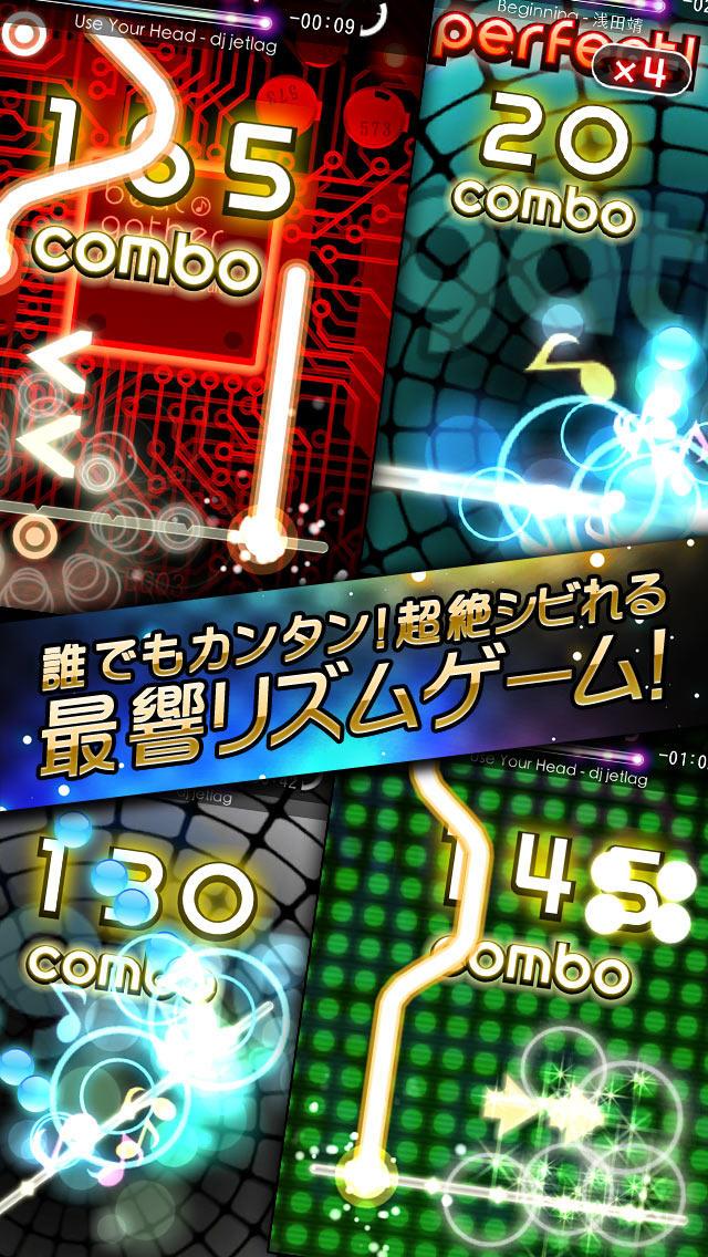 beat gather (JP)のスクリーンショット_2