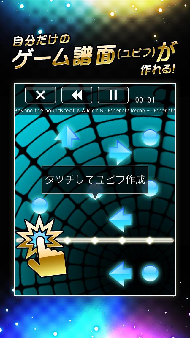 beat gather (JP)のスクリーンショット_3