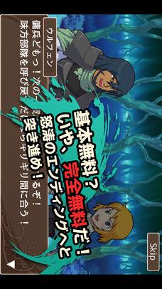 傭兵王〜カードで召喚タワーディフェンス〜のスクリーンショット_3