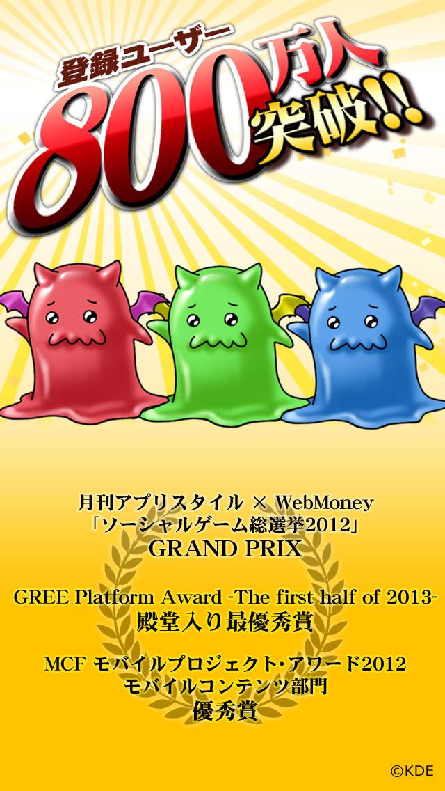 ドラゴンコレクション 人気ゲームの無料モンスター育成カードバトルRPGアプリ by KONAMI(コナミ)のスクリーンショット_1