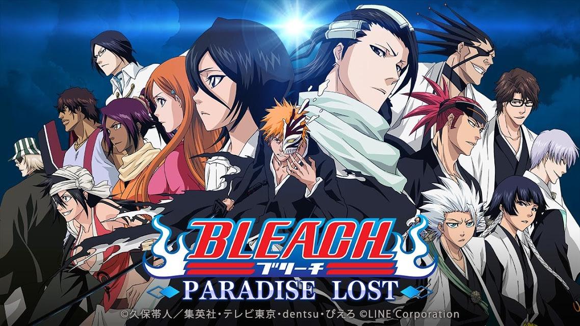 LINE BLEACH -PARADISE LOST-のスクリーンショット_1