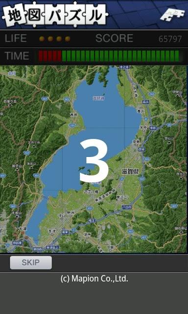 地図パズルのスクリーンショット_2