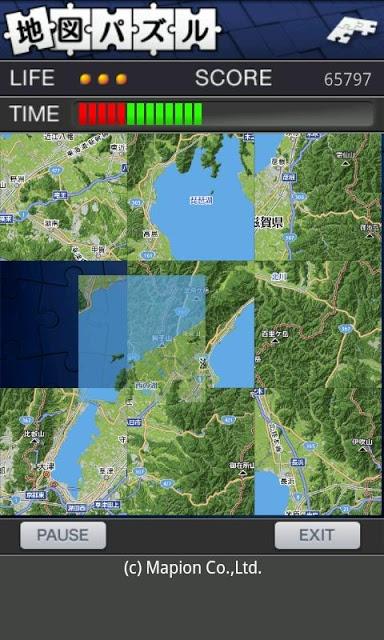 地図パズルのスクリーンショット_3