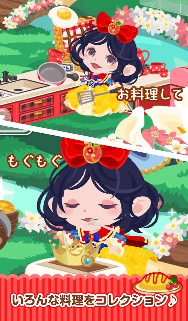 ポケコロ 〜気まぐれに 着こなし 飾る〜のスクリーンショット_4
