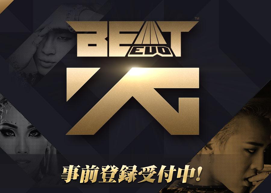 BeatEVO YG〜ビート・エボリュション〜のスクリーンショット_1
