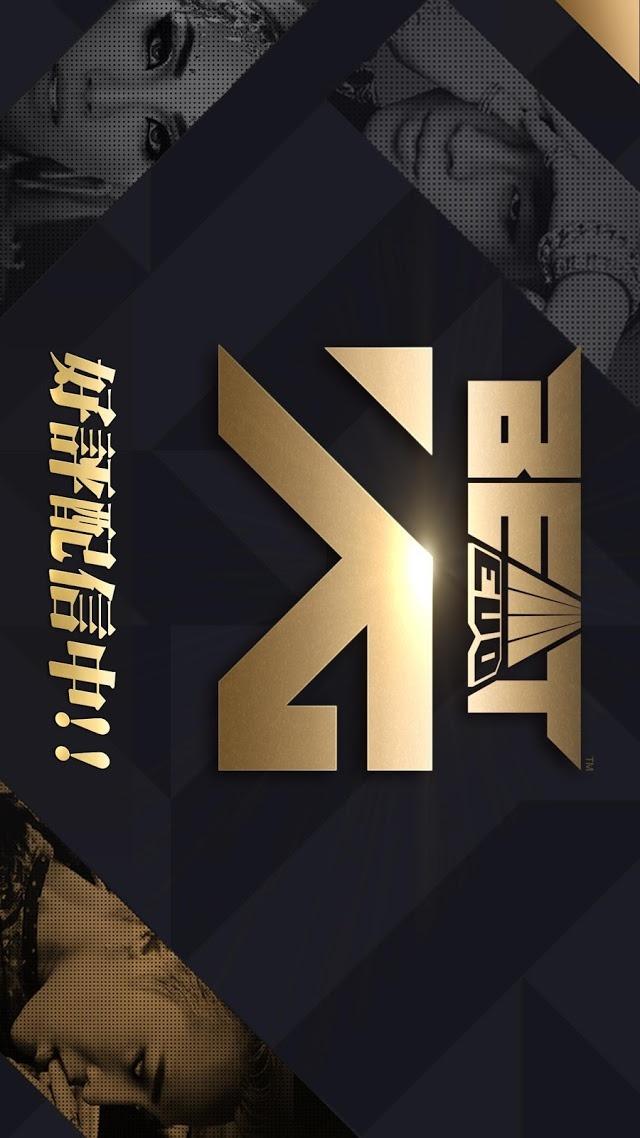 BeatEvo YG~ビート・エボリューションのスクリーンショット_1