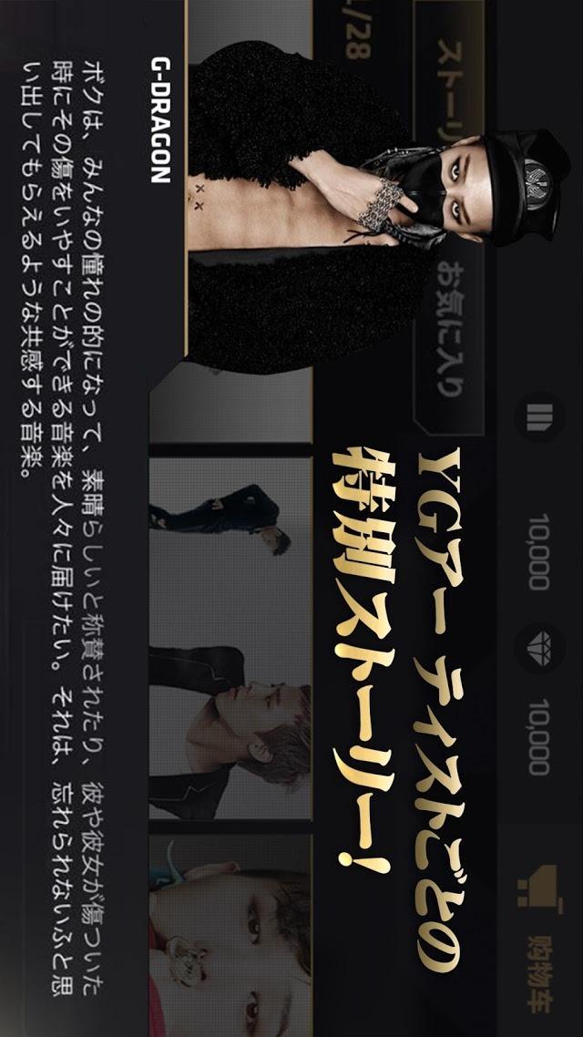 BeatEvo YG~ビート・エボリューションのスクリーンショット_2