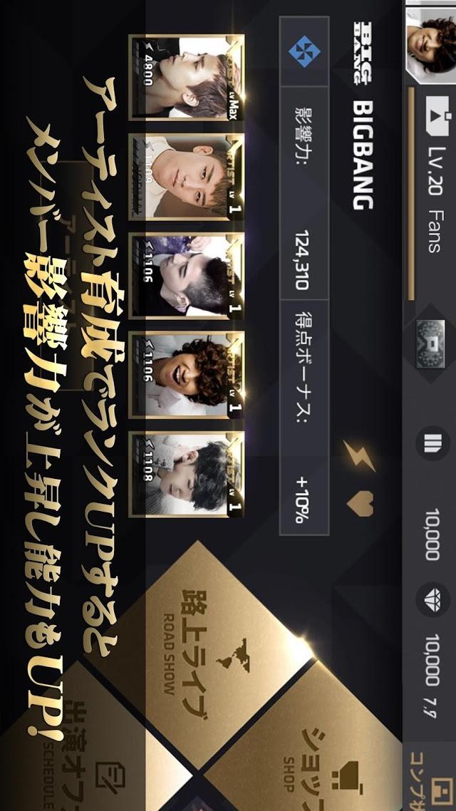 BeatEvo YG~ビート・エボリューションのスクリーンショット_3