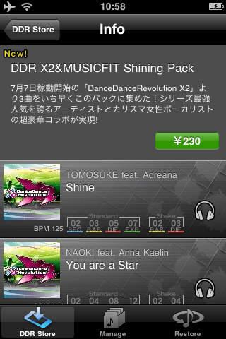 DanceDanceRevolution S+ (JP)のスクリーンショット_4