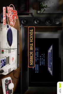 グラディウス - PCエンジンGameBoxのスクリーンショット_1