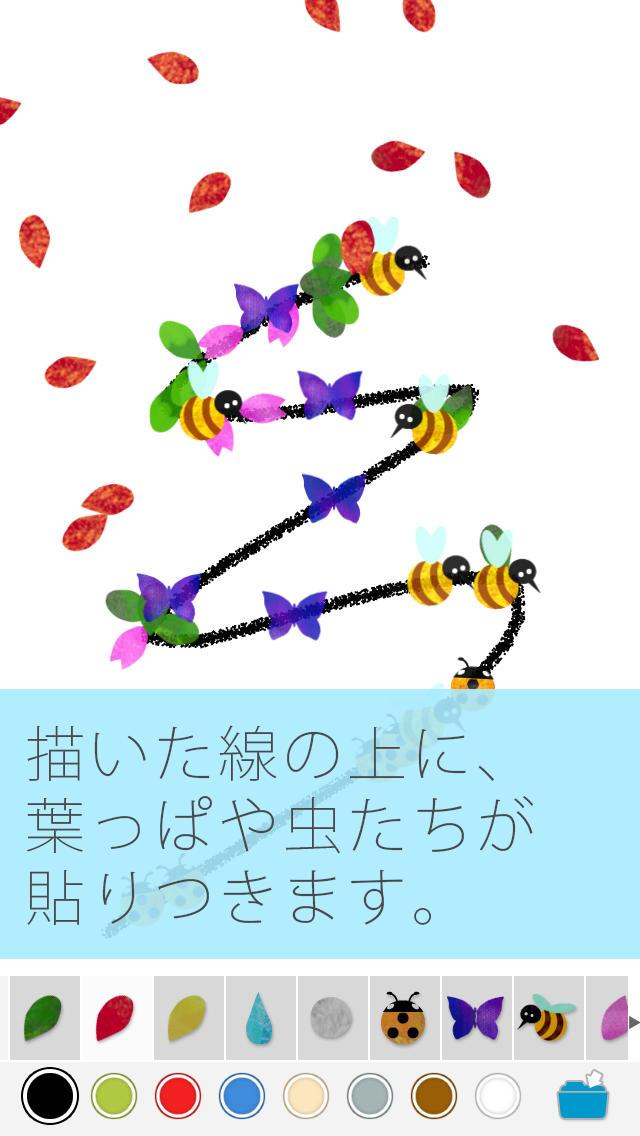 絵の上に葉っぱが積もるお絵かき - はっぱのスクリーンショット_1