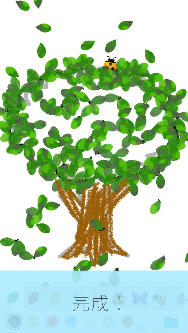 絵の上に葉っぱが積もるお絵かき - はっぱのスクリーンショット_3