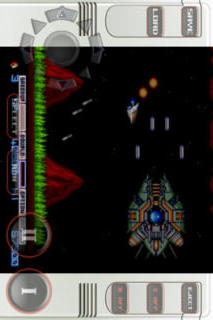 グラディウス - PCエンジンGameBoxのスクリーンショット_3