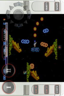グラディウス - PCエンジンGameBoxのスクリーンショット_4