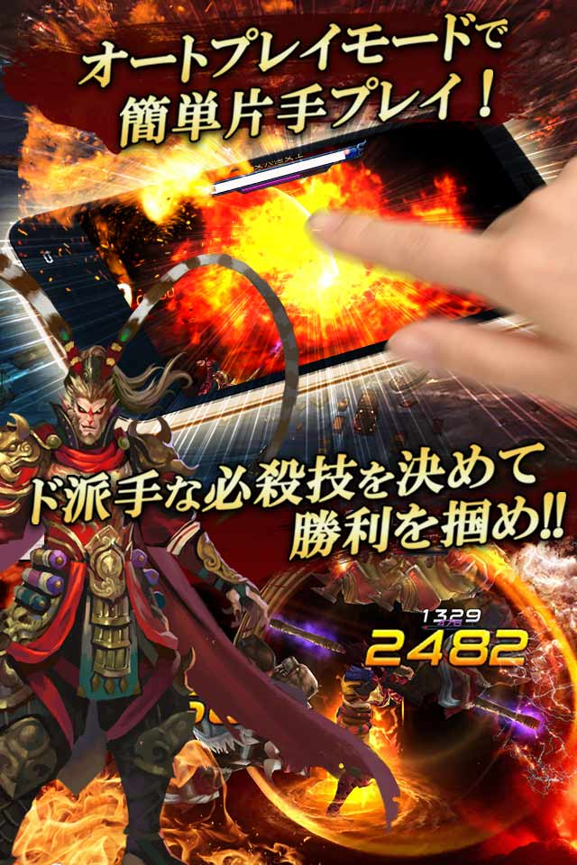【配信開始】西遊伝説-西遊記が舞台のフル3DアクションPRGのスクリーンショット_5