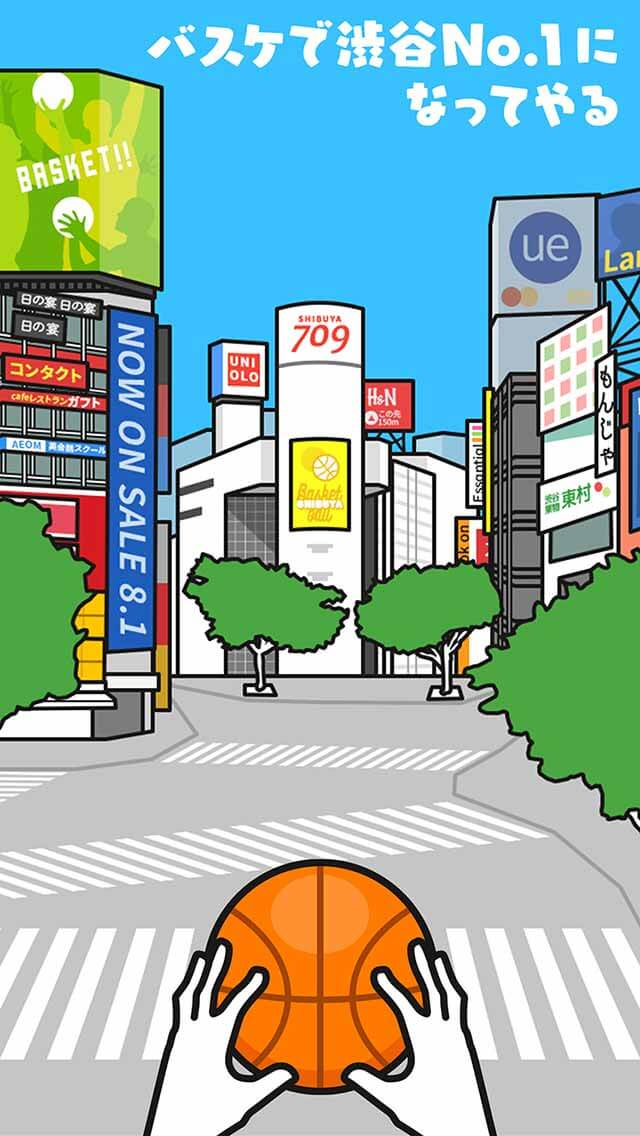 渋谷バスケットボールのスクリーンショット_1