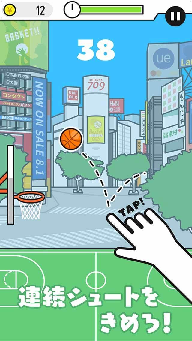 渋谷バスケットボールのスクリーンショット_2