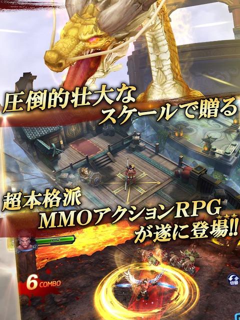 西遊伝説ー西遊記が舞台のフル3DMMOアクションRPGのスクリーンショット_2