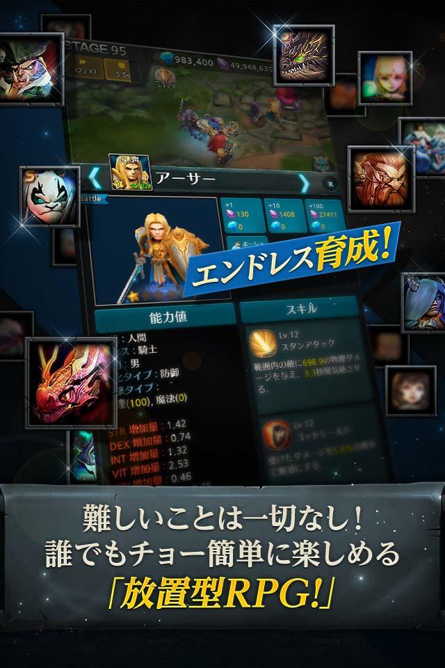ENDLESS DUNGEON : DRAGON SAGA (エンドレスダンジョン : ドラゴンサーガ) のスクリーンショット_3