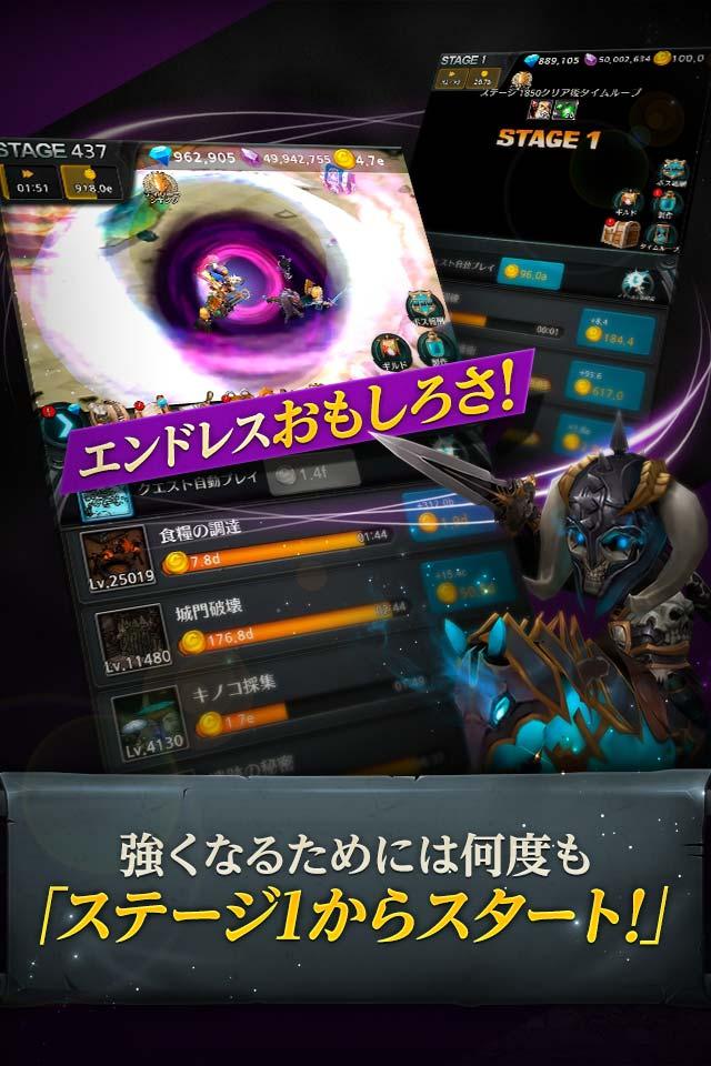 ENDLESS DUNGEON : DRAGON SAGA (エンドレスダンジョン : ドラゴンサーガ) のスクリーンショット_4
