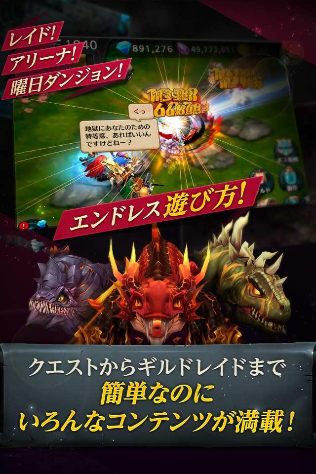 ENDLESS DUNGEON : DRAGON SAGA (エンドレスダンジョン : ドラゴンサーガ) のスクリーンショット_5