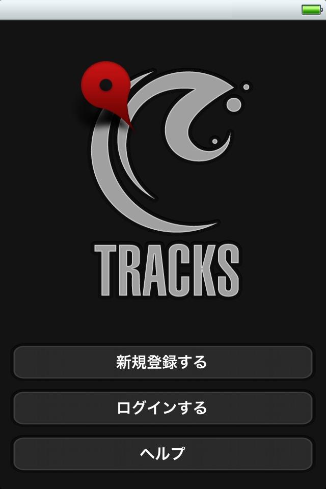 TRACKS SURFIN' NETWORKのスクリーンショット_5