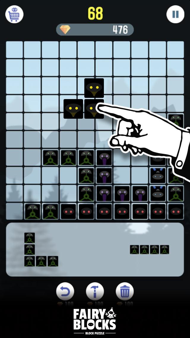 頭が良くなる ブロック パズル ゲーム FairyBlocksのスクリーンショット_2