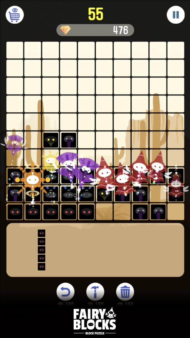 頭が良くなる ブロック パズル ゲーム FairyBlocksのスクリーンショット_3