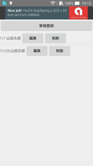 ばーすかのスクリーンショット_1