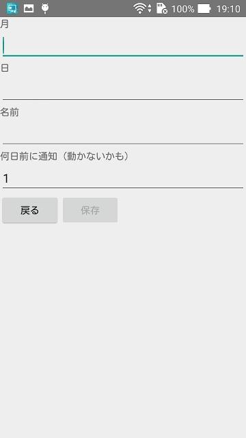 ばーすかのスクリーンショット_2