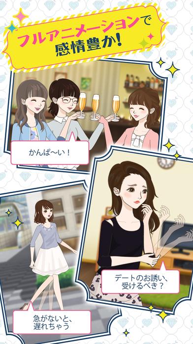 ワタシドラマ~女性向け恋愛マンガ・ゲーム好き向けのスクリーンショット_2