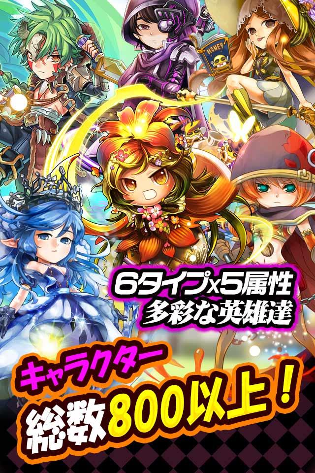 HEROES FLICK 〜光と陰の物語〜  のスクリーンショット_5
