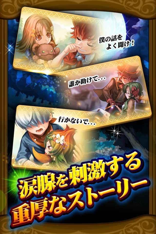 HEROES FLICK 〜光と陰の物語〜のスクリーンショット_3