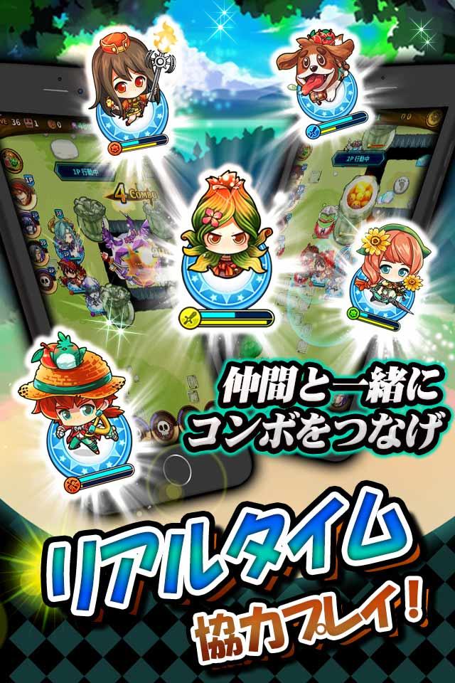 HEROES FLICK 〜光と陰の物語〜のスクリーンショット_4