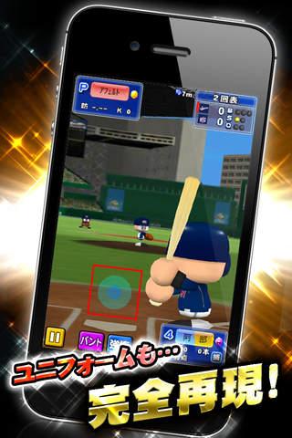 パワフルプロ野球  2013 World Baseball Classicのスクリーンショット_3