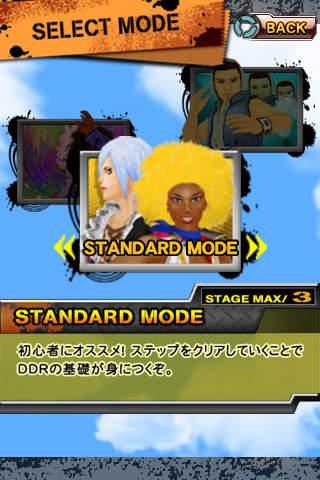 DanceDanceRevolution S (JP)のスクリーンショット_2