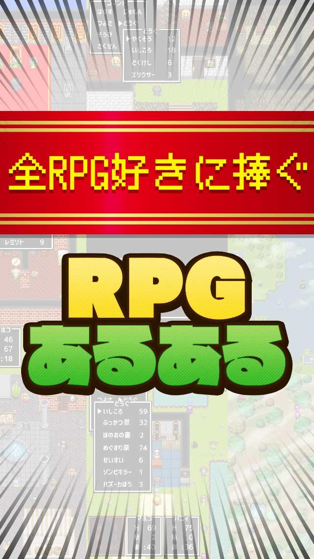 防具屋のおっさんは生着替えさせがち! #RPGあるあるのスクリーンショット_1