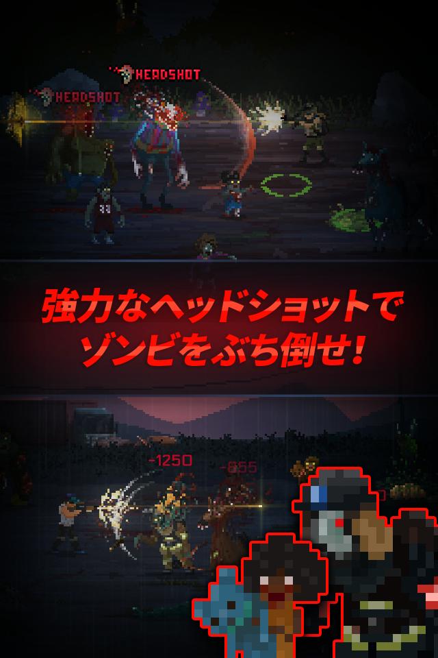 ヘッドショット ZD : 生存者 vs ゾンビ 最期の審判のスクリーンショット_2