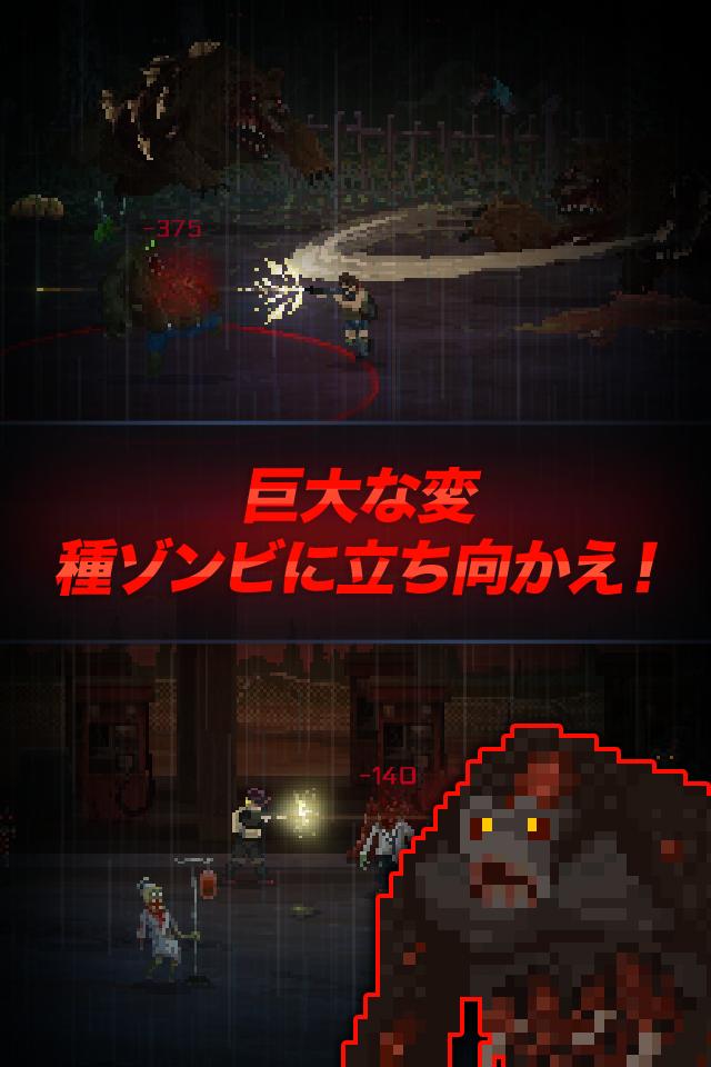 ヘッドショット ZD : 生存者 vs ゾンビ 最期の審判のスクリーンショット_3