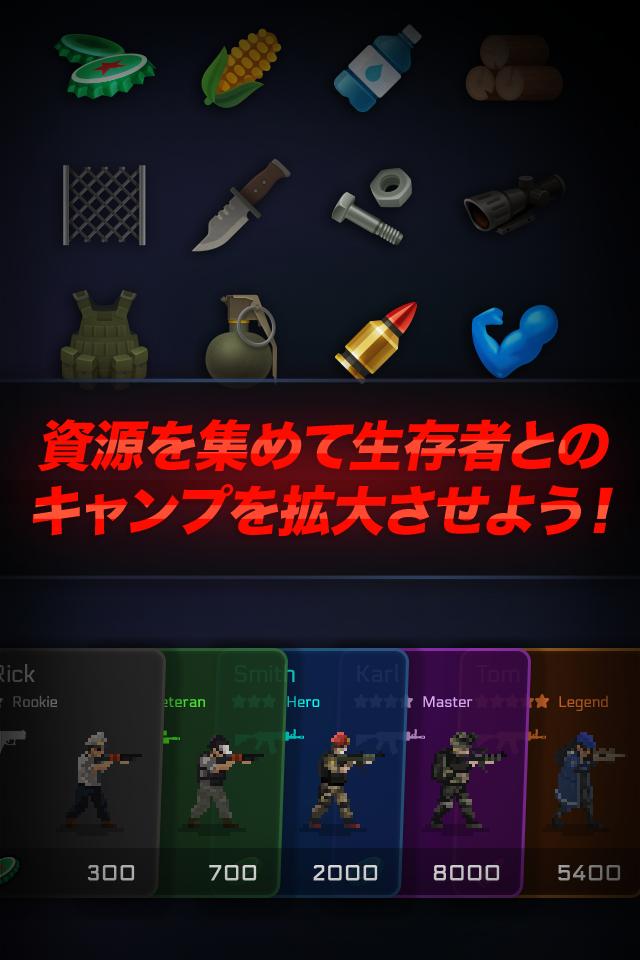 ヘッドショット ZD : 生存者 vs ゾンビ 最期の審判のスクリーンショット_4