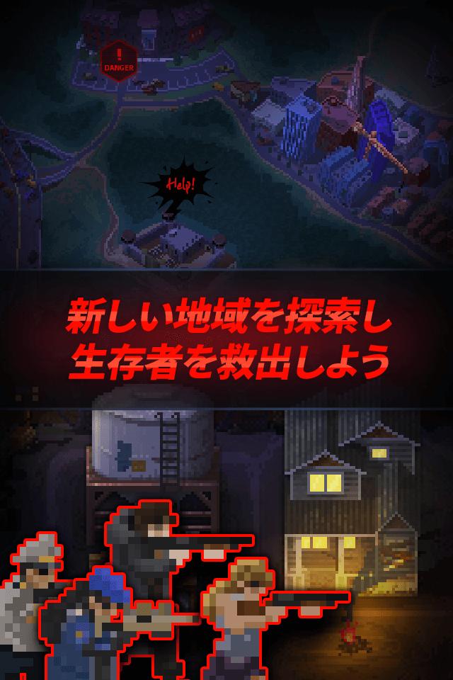 ヘッドショット ZD : 生存者 vs ゾンビ 最期の審判のスクリーンショット_5