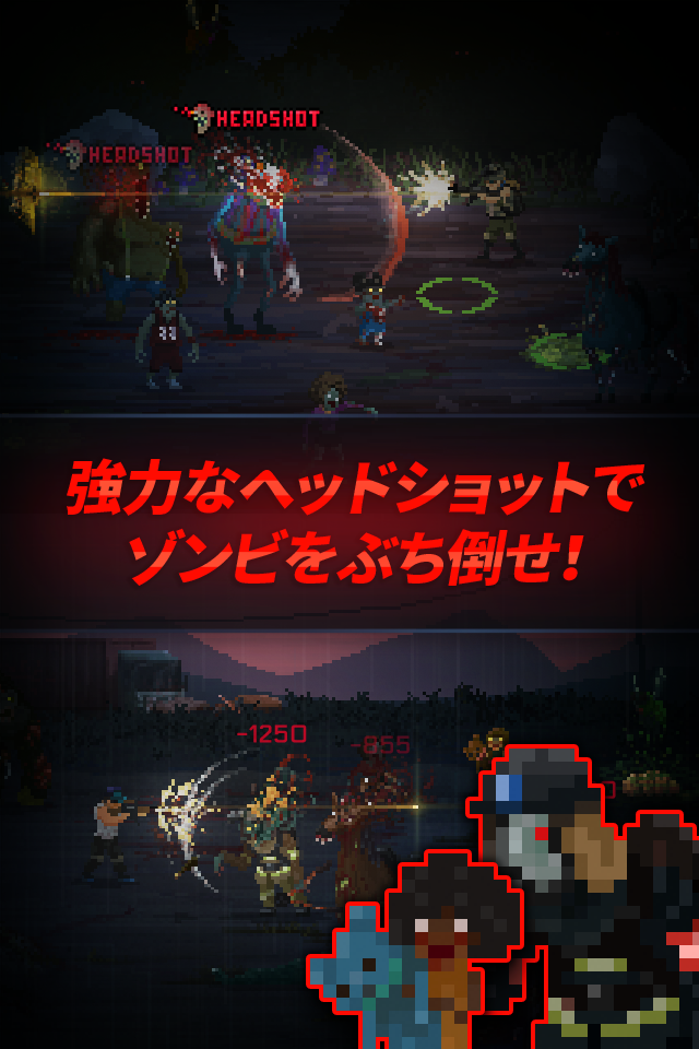 ヘッドショットZD: 生存者 vs ゾンビ 最期の審判のスクリーンショット_2