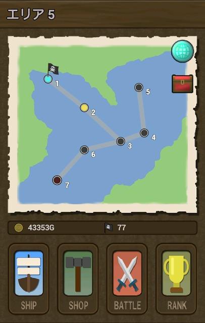 海賊マスター : 海戦アクションゲームのスクリーンショット_2