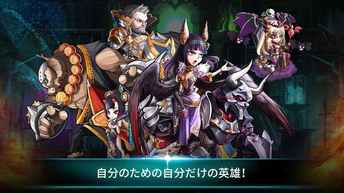 Mystic Heroesのスクリーンショット_2