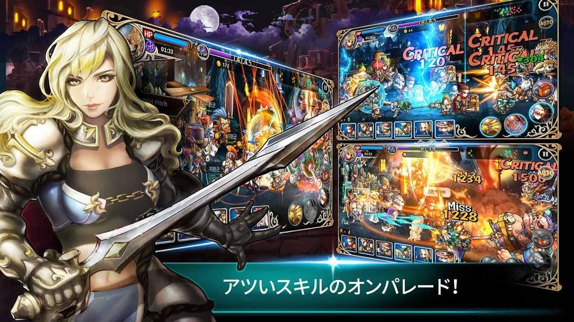 Mystic Heroesのスクリーンショット_3