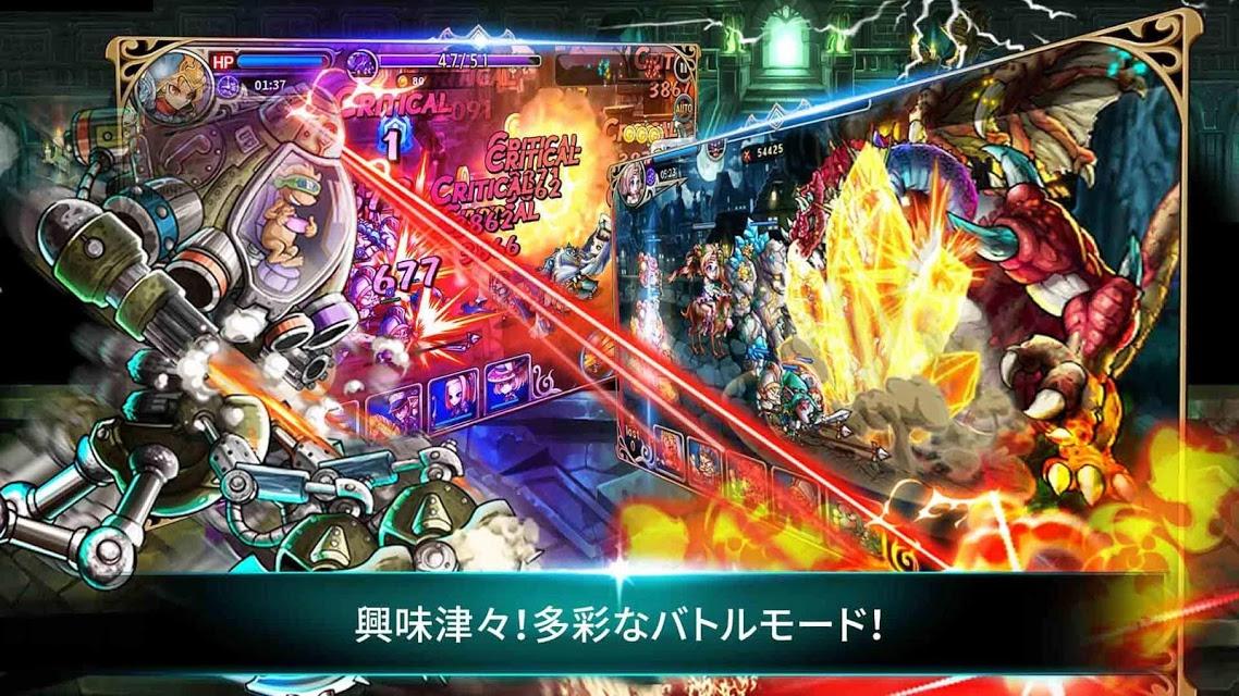 Mystic Heroesのスクリーンショット_5
