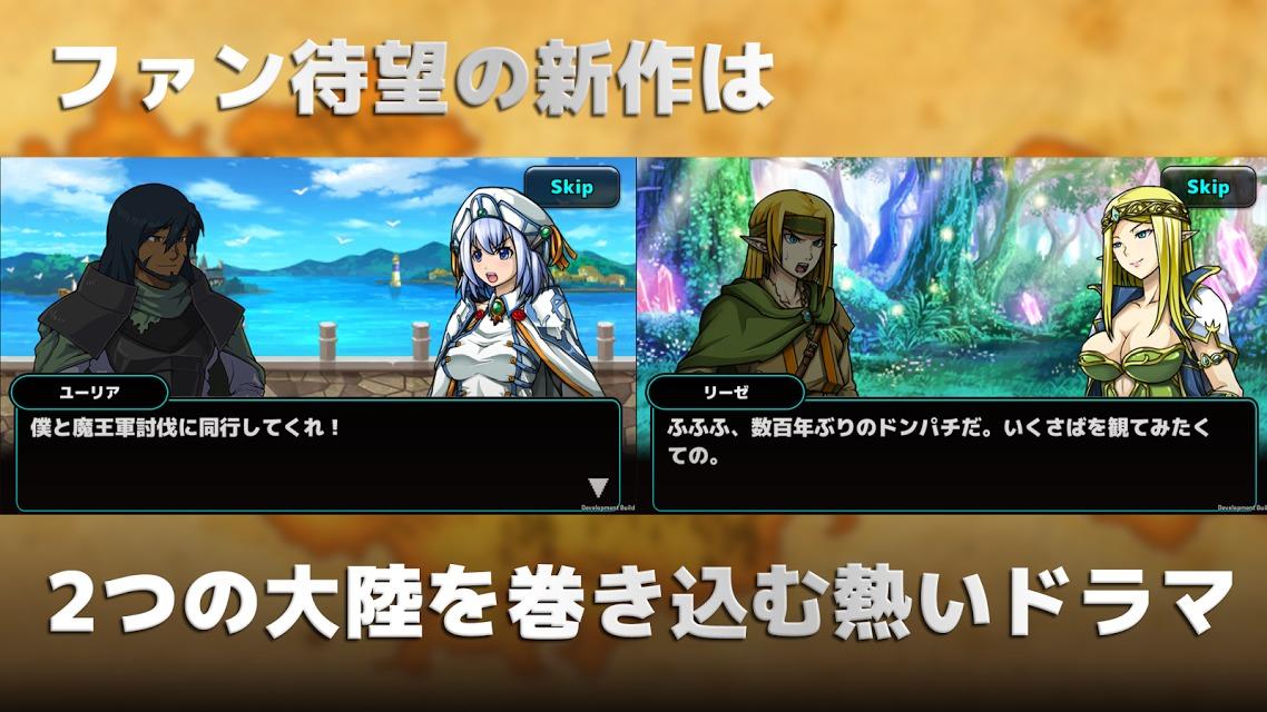 魔大陸の傭兵王【やり込み系タワーディフェンスRPG】のスクリーンショット_3