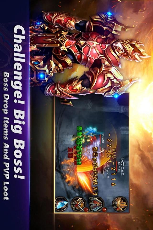 EverBattle - Nonstop Fightのスクリーンショット_5