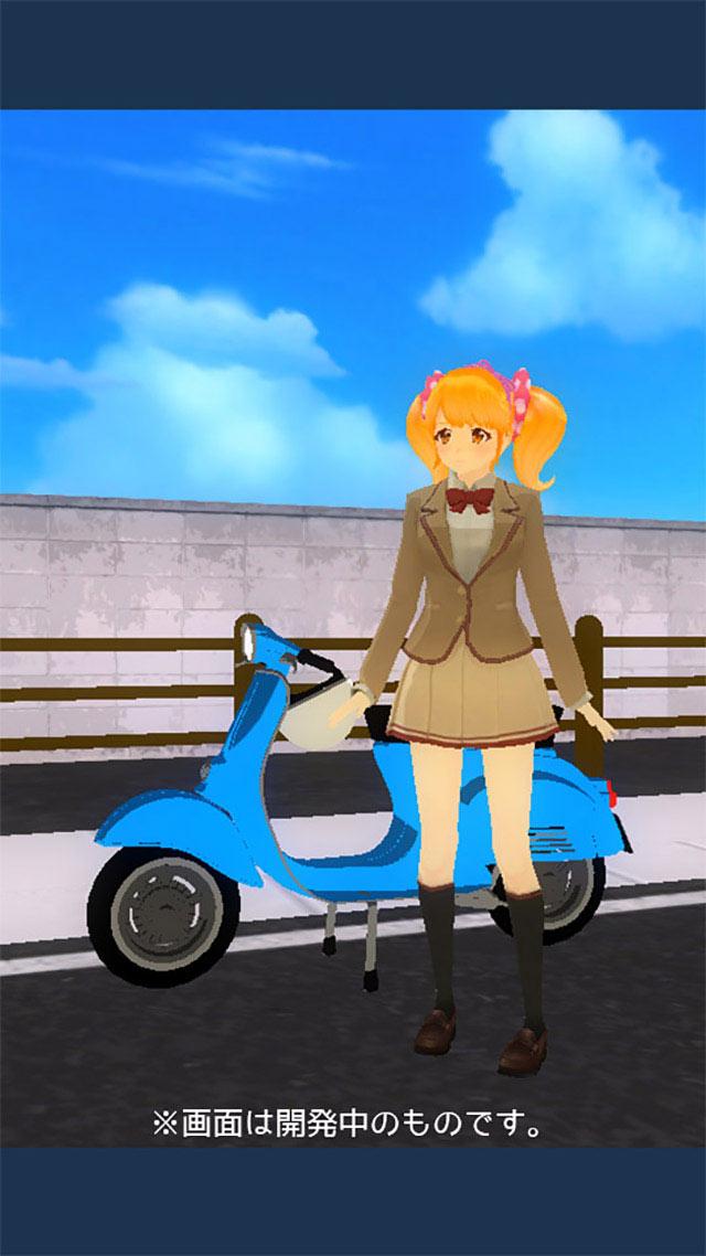 ガールバイクスクーターのスクリーンショット_2